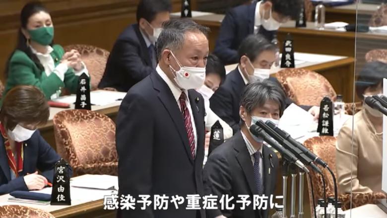 山田宏参議院議員の質問