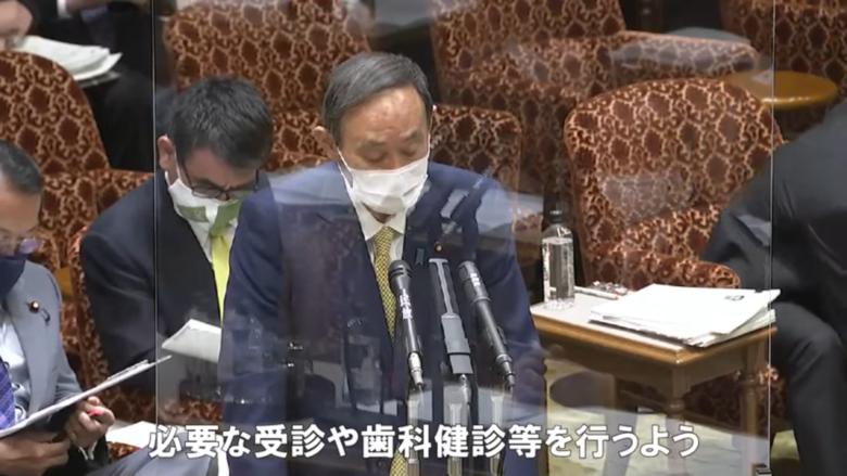 菅義偉内閣総理大臣の答弁