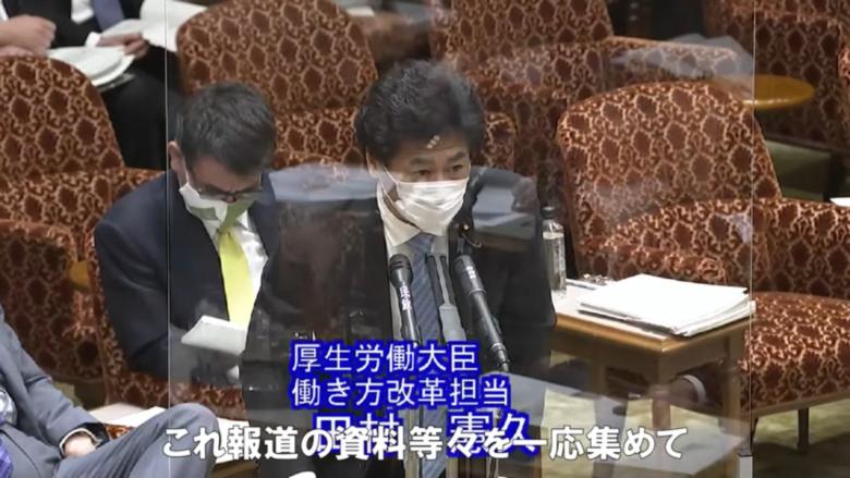 田村憲久厚生労働大臣の答弁