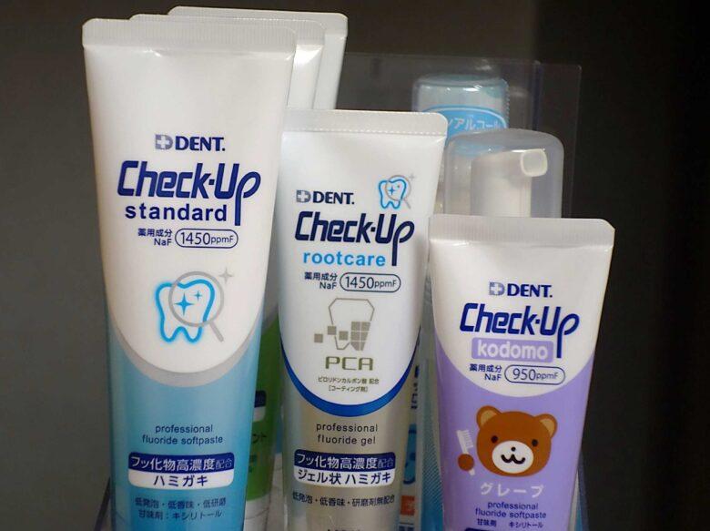 ライオン Check-Up(チェックアップ)