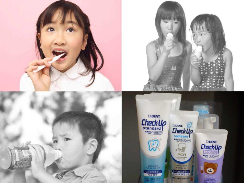 むし歯予防に必要な三つの行動