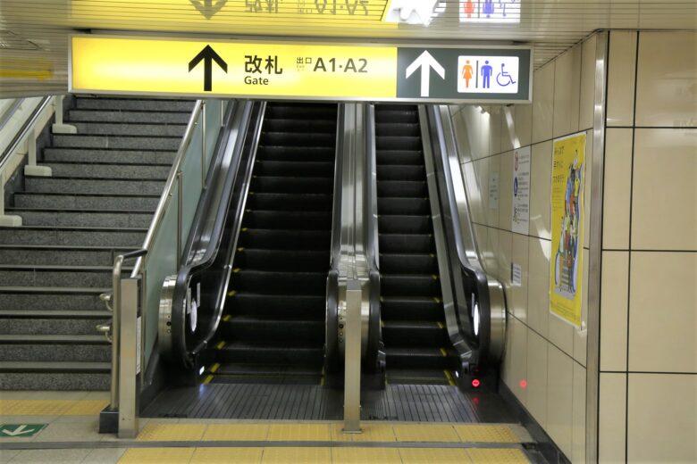 都営地下鉄浅草線高輪台駅